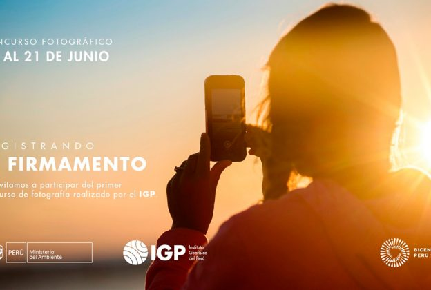 IGP LANZA CONCURSO NACIONAL DE FOTOGRAFÍA AMATEUR SOBRE ASTRONOMÍA